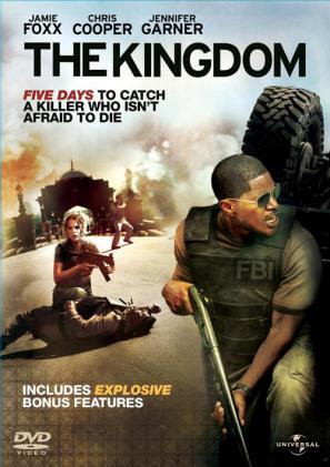 The Kingdom DVD (UK)